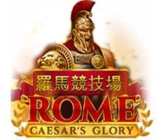 เกมสล็อต roma